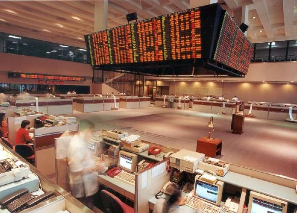 The beautiful Tektite Trading Floor, Ortigas  Source: pse.com.ph